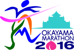 Omsymbol2016