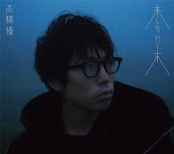 Kishikata_yukusue_jkt_syokai_rgb_sm